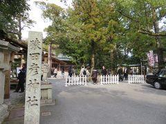 おかげ参道からすぐにある猿田彦神社を参拝。