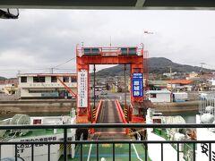 口之津港です。鬼池港へ戻ります。