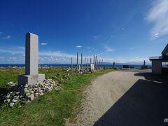 岬の先端。慰霊碑などがある。