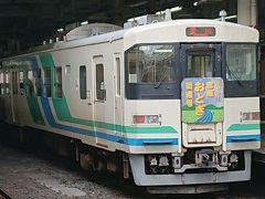 仙台駅から最寄り駅の作並駅へ