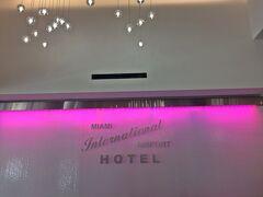 到着!\(^o^)/  本日のお宿は、マイアミインターナショナルエアポートホテル(Miami International Airport Hotel)!
