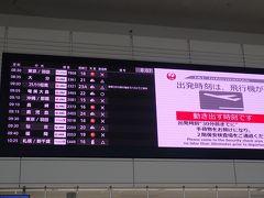 乗るのは9時5分発のJAL2465便 もちろんチケットはウルトラ先得で(^_^)v
