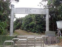 ついに「蒲生崎観光公園」へ こちらは夕日の名所らしいんやけど、オフシーズンのためか、σ(^_^)達以外誰もおらず(笑)