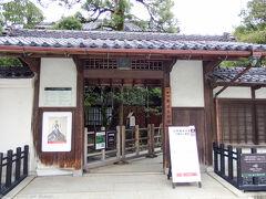 大正時代の新潟町の繁栄を思わせる文化遺産、旧齋藤家別邸。 300円。 一日乗車券を見せたら、260円になったかな? 受付で荷物を預かってもらえます。 フラッシュ不可ですが、撮影OK。