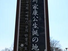 駅から歩いて15分位だったかな?で岡崎公園に到着。