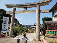 まずは日御碕神社 出雲大社のおやがみ様で 夜を守る神社とのこと・・・  ちなみに昼を守る神社は 伊勢神宮なのだそうです