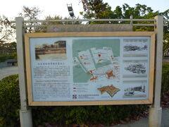 古堡街にあった周辺マップ