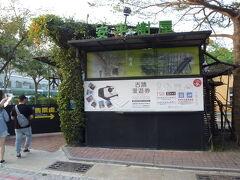 古堡街沿いの安平樹屋、入場券は別の入り口