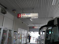 14:00 朝里川行のバスに乗りました。