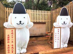 石浦神社のきまるちゃん