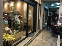 部屋で休んでからまた散策へ。今度は、ホテル近くにあるお茶屋さんの新純香さん。 台北駐在経験のある、ママ友に聞いたおすすめのお店で、前回に続き今回も訪問。
