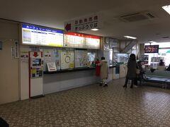 チケット売り場の隣には待合スペース有り。  師崎 - 日間賀島西港 篠島経由  12:45 - 13:05