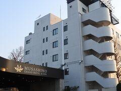 本日の宿はむさしのグランドホテル&スパ。 車の場合、県道3号線(さいたま栗橋線)の上り方面からしか入れないので要注意。