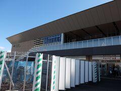 岩国駅は絶賛工事中でした。きれいな駅です。
