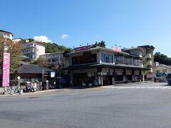 市街地を抜け、郊外を進むこと15分。錦帯橋バス乗り場に到着。