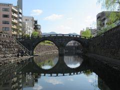 眼鏡橋。きれいに眼鏡の形で見れました。