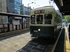 近くでお土産のカステラを買った後、路面電車で長崎駅を目指します。