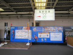 長崎駅のホームにもこんなに大きなパネルがありました。