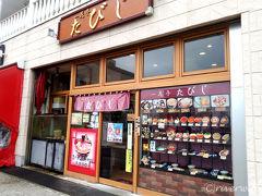 函館朝市界隈でも有名な一花亭たびじさんをチョイス  平日の早朝にもかかわらず ローカルのお一人様で結構賑わっていた  カウンター席に通され、 当店名物の活きイカ踊り丼(1890円)をオーダー