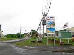 さて五稜郭を見たあとは 一路、日本海側にある乙部町へ  乙部町自体は、失礼ながら聞いたことなかったけれど たまたま北海道の地域サイトで紹介されていて  ぜひとも白い海岸シラフラが見たかったのです