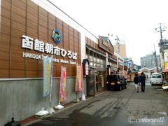 まずは函館の朝からスタート  レンタカーを函館朝市の近くの駐車場に停め 早朝6時頃から開いているお店を物色