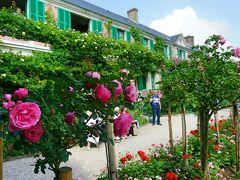 モネの邸宅と庭園