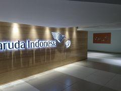 ジャカルタ空港で乗り換え。ガルーダ・インドネシア航空はANAともJALとも提携しているけど、スカイチームという不思議な航空会社。どちらの上級会員もラウンジに入れるようです。