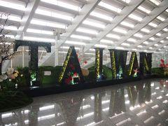 桃園空港に着いてから30分もしないで台湾ドルに両替まで出来ました  20000円を両替して手数料でNT$30取られ、NT$5358になりました。 これから旅行代、NT$1=約3.7円で計算します