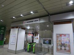 神田駅は1919年(大正8年)に開業し、2019年3月1日に100周年を迎えます。  JR神田駅南口「みどりの窓口」横の受付で地図を受け取りスタートします。 (11:20)