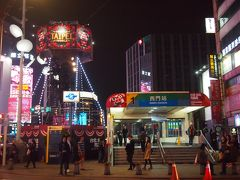 夜の街も少し楽しもうと出かけます 明るい時間に行く予定をしてた行天宮と龍山寺の夜ライトアップされた様子も見てみたくて行ってきました(あとでアップします)。 この日最後に訪れたのは西門町
