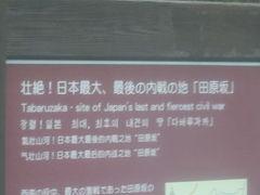 いよいよやって来ました、田原坂駅。  丁度年末の旅だったということもあり、子供の頃に観た年末時代劇スペシャル「田原坂」のことを思い出しながら、プチ歴史ロマンに浸りながらの熊本市入り(?)です。