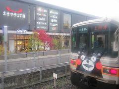 という訳で、上熊本駅に戻り、くまモン列車ともお別れです。