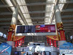 帰国のため、高雄空港に戻ってきました。 出国口も正月ムードいっぱい。