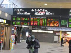 2月12日午前8時前のJR岡山駅。