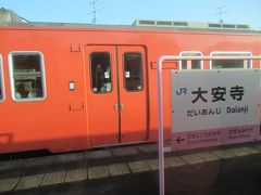 次の大安寺駅では上り列車との行き違い。岡山へ向かう上り列車はまだ多くの乗客が乗っていました。通勤通学にちょうどいい時間帯です。  桃太郎線は全線単線なので行き違いができる駅が限られています。