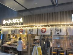 09:30近くになってしまいましたが、本日はまだ朝食をいただいていません たまたま通った渋谷ストリームにある「かつおとぽんた」さんで遅めの朝食にしました