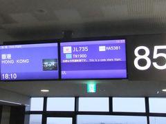 成田~香港はJAL、香港~ヨハネスブルグ~ビクトリアフォールズは南アフリカ航空のため、成田のJALのカウンターでチェックインしたものの、香港で再度チェックインしなければいけないとの事。航空会社のラウンジは使えないので制限エリア外のカード会社のラウンジで時間をつぶして、18:10発のJAL735便香港行きへ香港へ。機内では一週間前に映画館で見たばかりの「ボヘミアン・ラプソディ」と、「コーヒーが冷めないうちに」を鑑賞。有村架純さん、かわいいですね。^^