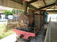 当時、活躍していた車両が大東糖業株式会社から南大東村に寄贈され、保存されています。  こちらは、雨宮製作所製.蒸気機関車2号機。