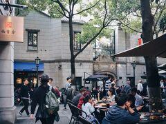 続いて向かったのが新天地。こちらもガイドブックによく載っているお洒落スポット。臭豆腐の匂いがそこら中に蔓延していたローカルな感じの田子坊とは違い、ものすごく洗練された雰囲気。 オープンテラスのカフェと欧米人の数がどこよりも多い。風景が香港のスタンレーにちょっと似てる!東京だと代官山、表参道あたりに雰囲気が似てるかな。