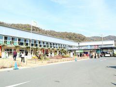 都市交流施設 道の駅 保田小学校