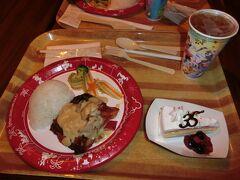 夕食は、グランマ・サラ・のキッチンでスペシャルセット