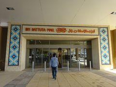 バス降り場から一番近い、イブン バトゥータ モール入り口から入ります。