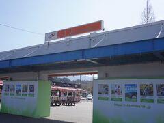 2月26日 まさに私の誕生日~!! 自分におめでとう~(笑)  これで45歳です。  急遽時間ができたので まだ滞在したことのない都道府県の中から 愛媛県を選択!(なぜならクラウンプラザホテル松山があるから)  1泊2日の旅です。 名古屋から松山までは510kmほど。 6時間かけて車で松山を目指します!