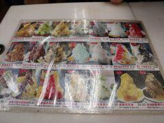 目指すは台湾発スノーアイスのお店、味香園☆