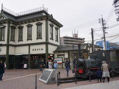 道後温泉駅と坊ちゃん列車。