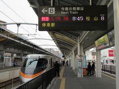 いしづち3号松山行きは8000系電車の3両編成。