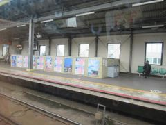 丸亀駅。9時20分発。
