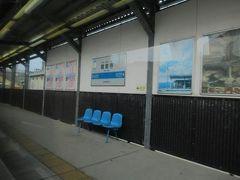 観音寺駅9時39分発。