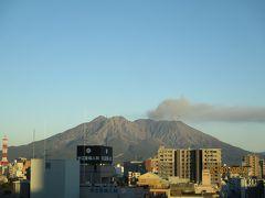 おはようございます。 今日も良いお天気! ホテルのロビーからは、桜島が良く見えます!