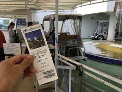 今回は「オーシャンタワー」に行ってみます 入場料なんと800円!カートに乗ってゆっくりと登っていきます